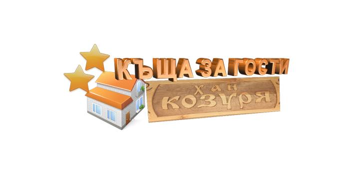 han_kozurya