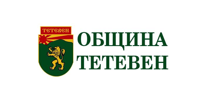 obshtina_teteven16