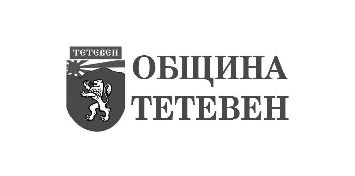 obshtina_tetevenb16