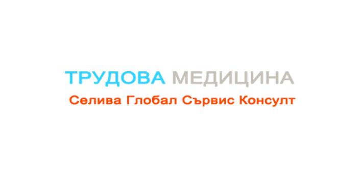 trudova_medicina