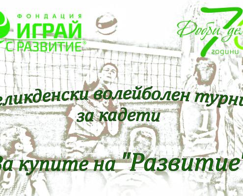 plakat_dupnica_nov1